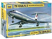 ズベズダ 1/144 ツポレフ Tu-134B 旅客機 プラモデル ZV7007