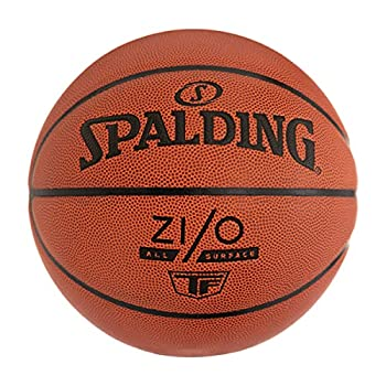 Best basketball outdoor Reviews
