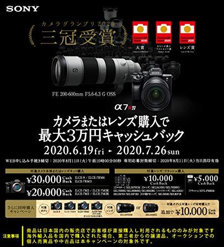 ソニー『α7IIIILCE-7M3』