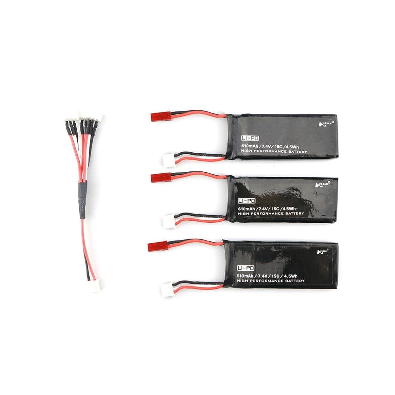 DZT1968 3PCS Black JST Plug 7.4V 610mAh 15C 4.5Wh Battery +1 x Cable for Hubsan H502S H502E RC Quadcopter