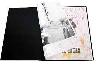 【グリーンウィーク】B2 ポスター ファイル 収納20枚(中紙・収納ケース付)GWB2F-20