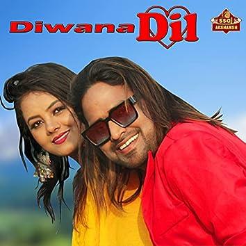 Diwana Dil (Nagpuri)