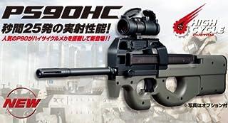 東京マルイ ハイサイクルカスタム電動ガン PS90 HC NEWニッケルフルセット (本体+バッテリー+充電器)
