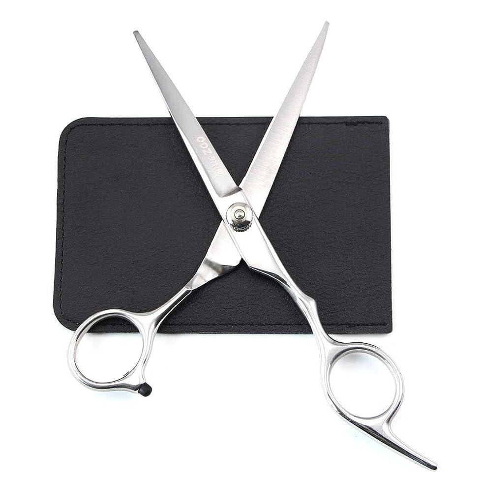 1 piece 17.5cm Stainless Steel Hair Scissor Razor With Case Barber Hair Cutting Mustache Shear Scissors @ME88