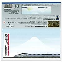 菅公工業 メッセージカード ふみ鉄 JR新幹線500系