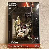 ジグソーパズル STAR wars 1000ピース