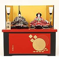 雛人形 惠翠作 衣裳着 京十二番親王 収納箱飾り ひな人形 収納飾り HNF-4F12-AA-208