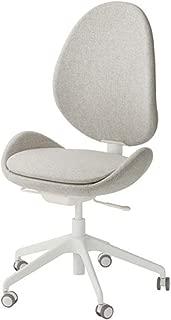 IKEA Hattefjall Swivel Chair Gunnared Beige 203.202.27