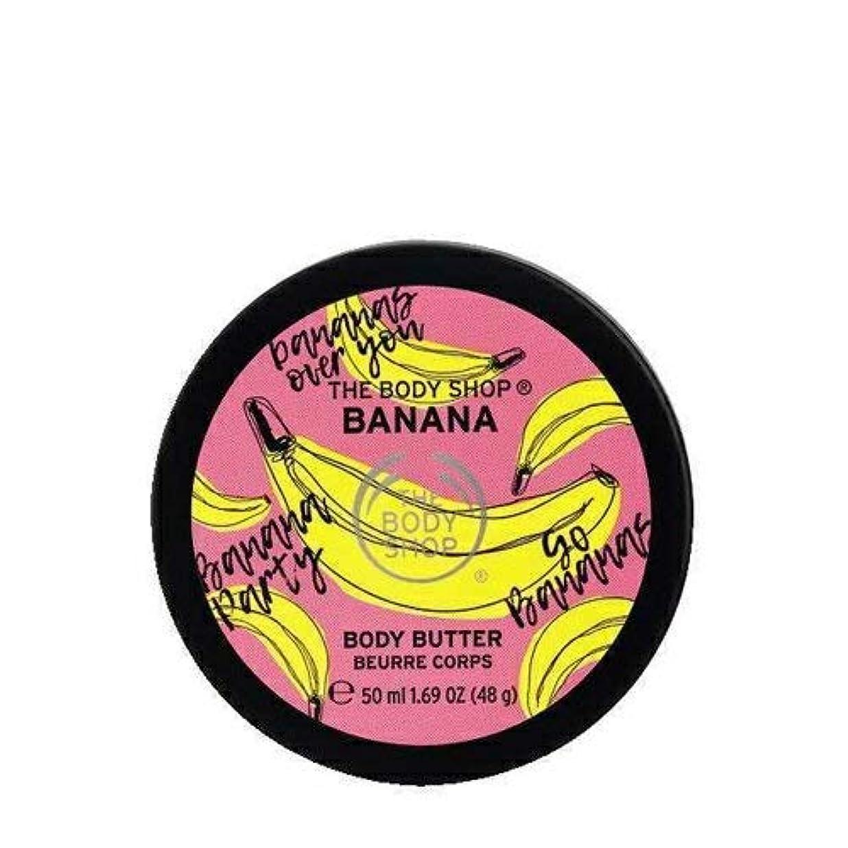繊毛ネックレス課税ザ?ボディショップ ボディバター バナナ 50ml THE BODY SHOP BANANA BODY BUTTER [3311] [並行輸入品]