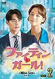 ファイティン■ガール!~Miss Lee~ DVD-BOX2[DVD]