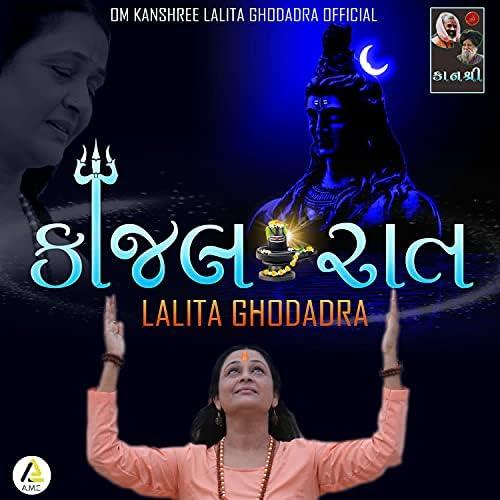 Lalita Ghodadra