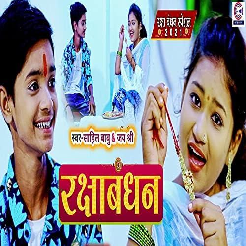 Shahil Babu & Jayshree