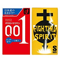 オカモトゼロワン たっぷりゼリー 3コ入 + FIGHTING SPIRIT (ファイティングスピリット) コンドーム Sサイズ 12個入り