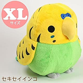 Soft and Downy Large Bird Stuffed Toy (Budgerigar Yellow Green / XL size 30cm) by Hamee