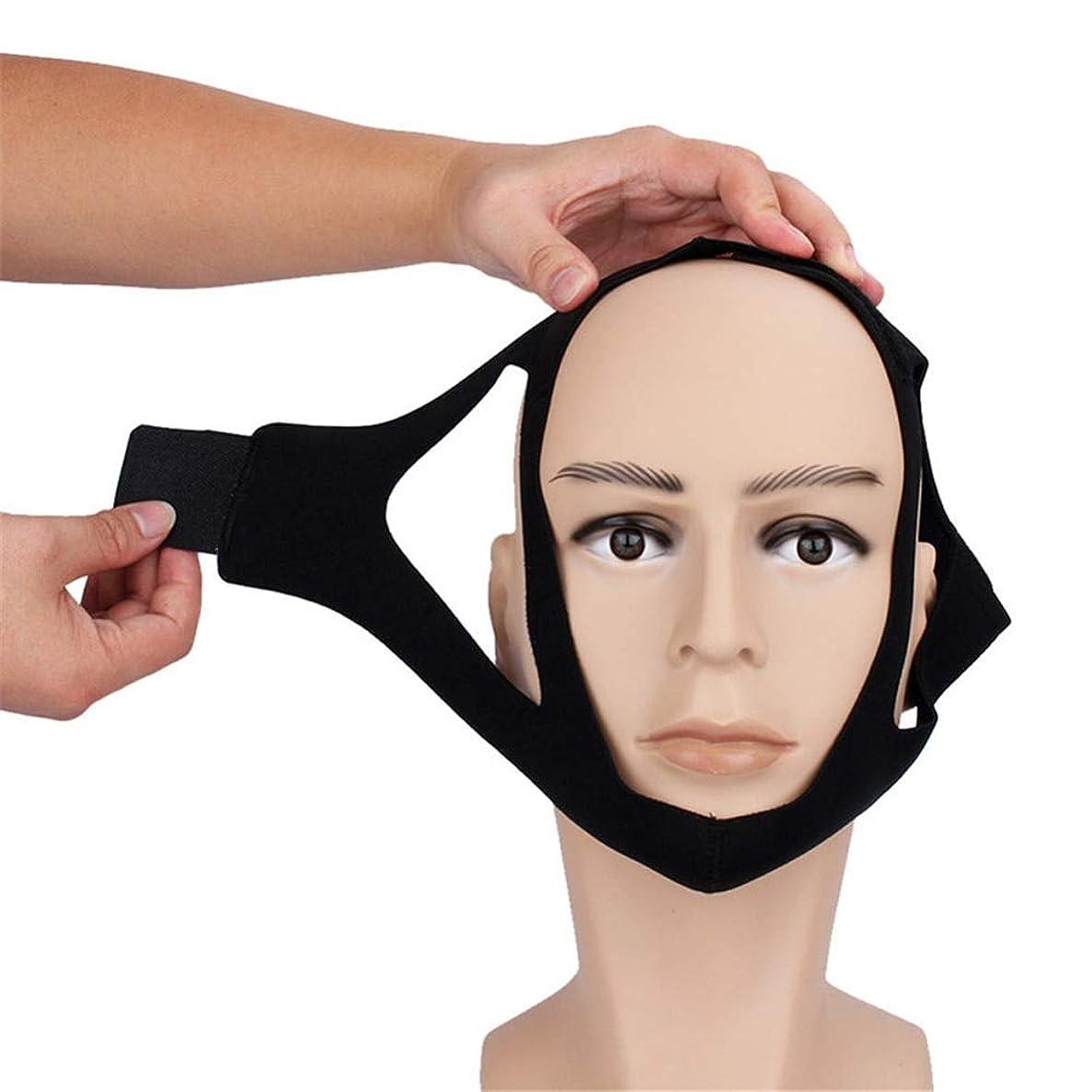 断線雪のNOTE 1ピース抗いびきあごストラップ抗いびき止めいびき顎ベルト睡眠サポート用女性男性ケア睡眠ツールブラックカラー