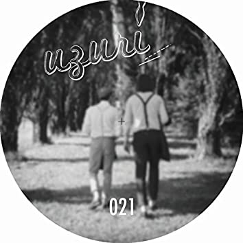 Recorded At Summer Forest Camp