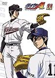 ダイヤのA Vol.11 [DVD]