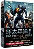 Pacific Rim Uprising (Chinese Edition)