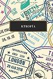 Etiopía: Cuaderno de diario de viaje gobernado o diario de viaje: bolsillo de viaje forrado para hombres y mujeres con líneas