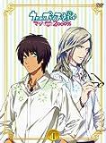 うたの☆プリンスさまっ♪ マジLOVE2000% 4[KIZB-142/3][DVD] 製品画像