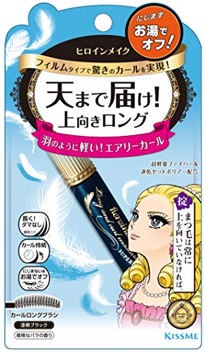 Kiss Me Heroine Make Long and Curl Mascara Super Film by Heroine Makeup