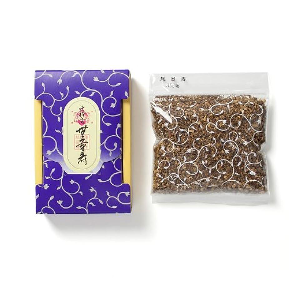 昇進地下マイナス松栄堂のお焼香 十種香 無量寿 25g詰 小箱入 #410841