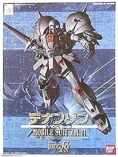 Mobile Suit Gundam F91 XM-01 Denan Zon (japan import)