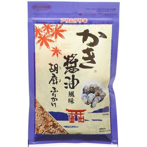 アサムラサキ かき醤油風味胡麻ふりかけ 50g