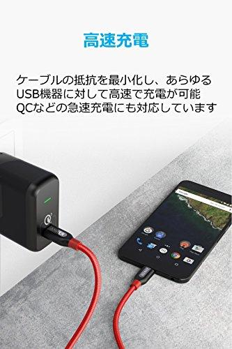51LO72dcyvL-Ankerの「PowerPort Speed 1 PD 60」を購入したのでレビュー!最大60W出力USB-C急速充電器