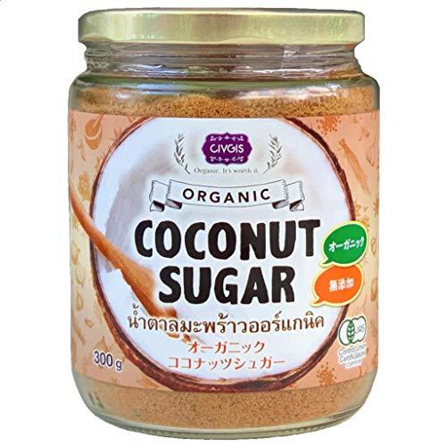 チブギス 有機JAS オーガニック ココナッツシュガー 300g(無添加)【オーガニック・ビーガン・グルテンフリー・ハラール】CIVGIS Organic Coconut Sugar 300g