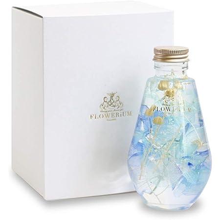 [フラワリウム] フラワーギフト 誕生日プレゼント 贈り物 女性 ホワイトデー 母の日 ハーバリウム ドロップボトル ライトブルー