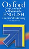 Oxford Greek-English Learner's Dictionary - D. N. Stavropoulos