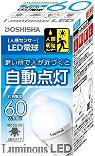 ドウシシャ LED電球 一般電球形 865lm(昼白色相当)DOSHISHA Luminous EGA60N-HS