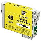エコリカ リサイクルインク ECI-E46Y イエロー(エプソン ICY46互換)