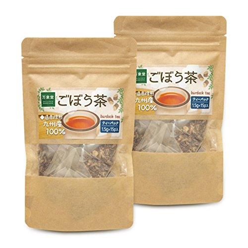 万象堂 ごぼう茶 ティーパック 1.5g × 15袋 2袋 遠赤焙煎 国産
