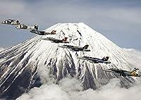絵画風 壁紙ポスター (はがせるシール式) 富士山と飛行隊 富士山 米海軍第5空母航空団艦載機 戦闘機 キャラクロ FJS-002A1 (A1版 830mm×585mm) 建築用壁紙+耐候性塗料
