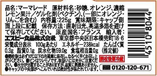 ボンヌママンオレンジマーマレード225g