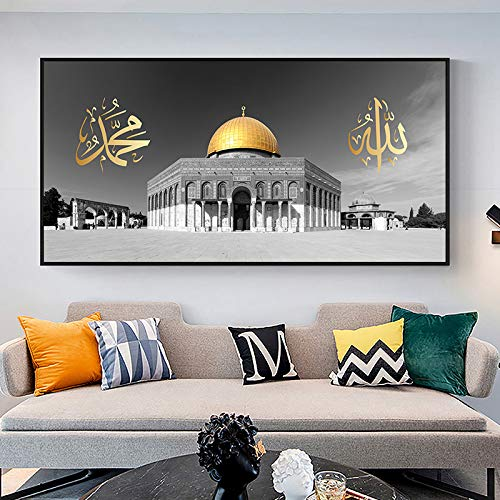 UIOLK Cúpula islámica en Blanco y Negro Golden Rock Allah Pared Arte Lienzo póster e impresión Mural Imagen para decoración del hogar