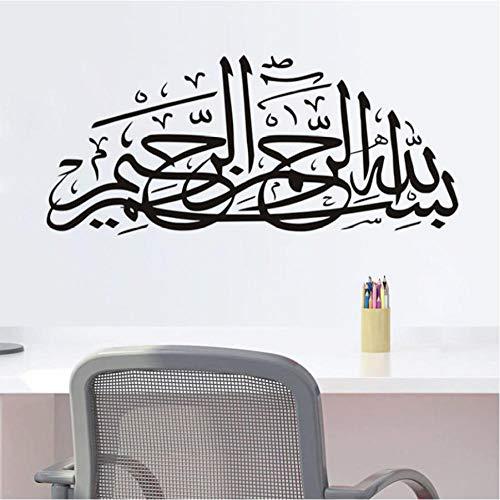 Islamitische muurstickers Indiase Arabische kalligrafie symbool muurstickers voor woonkamer vliegtuig Vinyl Stickers huisdecoratie