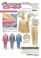 カチオン杢 リラックススーツ(上着のみ) (クリーム, Lサイズ)