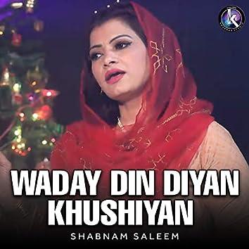Waday Din Diyan Khushiyan
