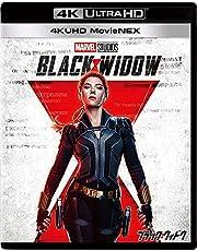ブラック・ウィドウ 4K UHD MovieNEX [4K ULTRA HD+3D+ブルーレイ+デジタルコピー+MovieNEXワールド] [Blu-ray]