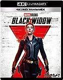 ブラック・ウィドウ 4K UHD MovieNEX[VWAS-7263][Ultra HD Blu-ray]