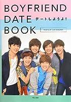 BOYFRIEND DATE BOOK デートしようよ!
