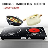 Electric Double Induction Cooker, Cooktop Countertop Double Burner Touch, Portable Countertop Burner LCD Digital Hot Plate Cooktop 110V 2400W