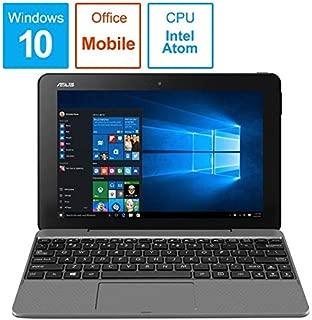エイスース 10.1型 2-in-1 ノートパソコン ASUS TransBook T101HA グレーシアグレー※ストレージ 約64GB(Microsoft Office Mobile) T101HA-64GRZP