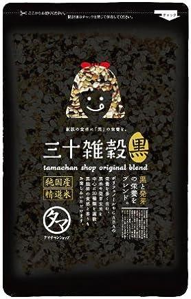 タマチャンの国産30雑穀米 300g (ブラック)