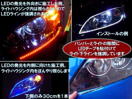 『AMC 側面発光LEDテープ 30cm30連LED オレンジ/アンバー 2本 両側配線で残りも捨てずに使える 両端電源 防水 …』の2枚目の画像
