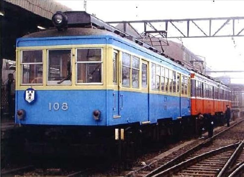 Hakone-Tozan Railway Type Moha2 [bluee Paint No.108] (M Car)