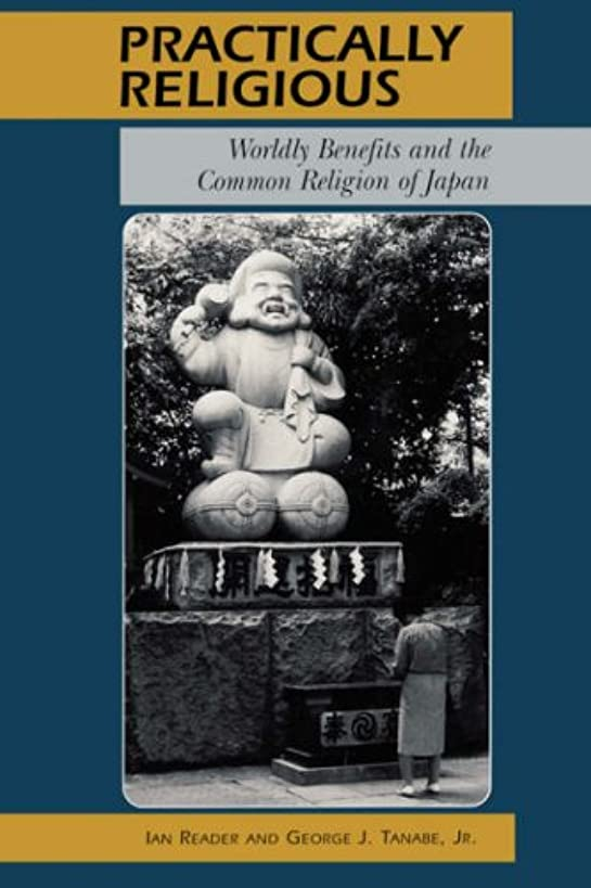 Practically Religious: Worldly Benefits and the Common Religion of Japan